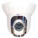 Камера видеонаблюдения ИК NG-555C2D 6mm