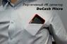 Портативный детектор DoCash Micro IR/UV